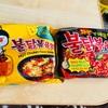 韓国系YouTuberがみんな食べてる!韓国のプルダックポックンミョンを京都で手に入れた!