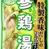 *韓国料理*おいしいS&B『参鶏湯の素』を見つけた!