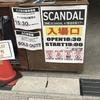 SCANDALの47都道府県ツアー 浜松