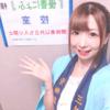司会お仕事で埼玉県へ〜みつい夏祭り♪