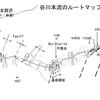 佐久の地質調査物語-135