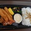 姫路市飾磨区の「和食さと姫路南店」で「エビフライ&唐揚げ弁当」を持ち帰りで食べた感想