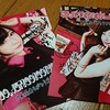 GO,JET!GO!GO! Vol.5