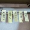 時間の記録をしてみて分かった生産性を向上する方法