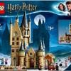LEGO 75969 ホグワーツ 天文台の塔 ①