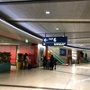 シャルルドゴール 空港の免税手続き
