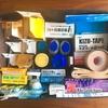 薬箱の中をお片付け。常備薬の使用期限を点検しました。