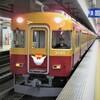 京阪旧3000系特急車のおっかけ最終回①鉄道風景181...過去20130305