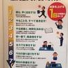 日本の正規雇用が恵まれすぎてる件