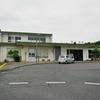 山陽本線:田布施駅 (たぶせ)