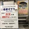 SSK (SunnySide of Kyoto)(+60/425)