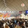『ふるさと祭り東京2020』おススメ時間帯と休日昼間も楽しむための注意点まとめ。