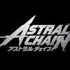 【E3 2019】ASTRAL CHAINの最新動画が公開!発売日は2019年8月30日!