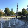 我が家が北海道移住を決めたワケ【札幌暮らし体験記】