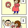初めまして 〜come-ko〜