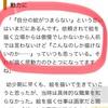 """継続は力なり\(^^)/うさぎ的""""才能""""とは?"""