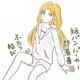 劇場版SAOのアスナはあざと可愛い【ネタバレ・イラスト】