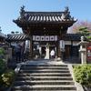 奈良紅葉の旅 弘仁寺・正歴寺・奈良公園を巡る