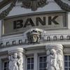 新設法人の銀行口座の開設がかなり大変
