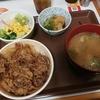 【すき家】おろしポン酢牛丼とクレヨンしんちゃん 今が限定の最新メニューも紹介