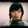 [動画]jelly - CAPSULE【cover】