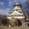 大阪ぐるめぐりの旅 1:大阪城・コリアン市場・弁天町・なんば・道頓堀