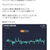 東京で1000人の陽性者が出たからってなにが心配? そのとおりです 2021年7月15日