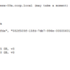 Ruby vSphere Consoleの使い方(vsan.host_info編)
