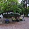 有野実苑オートキャンプ場に行ってきました