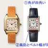 Cartier サントス物語④