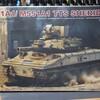 ライフィールドモデル M551A1 シェリダン 製作中その1