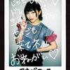 桜花爛漫 BANZAI JAPAN ラブチョピ「新春アキバフェス」