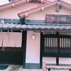 【おいしーい♪】立川の蕎麦の有名店♪「無庵(むあん)」にいってきたときのお話♪