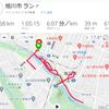 出張deラン旭川10km