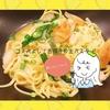 吉祥寺でおいしいパスタが食べたいなら、コスパも良い!『ヒラタパスタ』