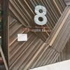 エイトライスフィールド カフェ(8 Ricefield Cafe)札幌駅北口店 / 札幌市北区北6条西4丁目 ホテルノースゲート札幌 B1F