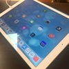 iPad Proで使うキーボードは3日おきに代えたくなる