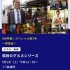 5月1日 孤独のグルメ   チャンネル銀河  「孤独のグルメ」スペシャル版7本一挙放送!