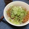 【お惣菜アレンジ】長ネギをたっぷり使った「ネギ塩カツ丼」の作り方