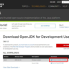 WindowsにOpenJDKをインストールする手順