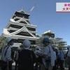 熊本城天守閣内部を公開