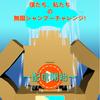 【無限シャンプー】最新情報で攻略して遊びまくろう!【iOS・Android・リリース・攻略・リセマラ】新作スマホゲームが配信開始!