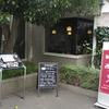 2016.09.15 水戸 西洋堂カフェ