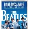 ドキュメンタリー映画『ザ・ビートルズ EIGHT DAYS A WEEK - The Touring Years』のBlu-ray&DVDが12月21日(水)に発売 特典映像は驚きの106分