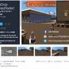 【無料化アセット】敵の位置や地形をチェック「ミニマップ」作成システム / アプリのスクショを一括作成「ScreenShooter」/ ベッドやソファ、机、椅子、テレビなど一般家庭の家具3Dモデル / 季節は冬。夜の峠道レーストラック3Dモデル