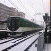 京阪宇治線冬景色