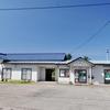 山陰本線:戸田小浜駅 (とだこはま)