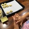 【簡単手作りおやつ】2歳から楽しめる!スイートポテト
