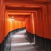 神道の世界をちょっとのぞいてみた