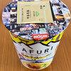 【カップ麺】日清 東京NOODLES AFURI 春限定 柚子塩らーめん 淡麗